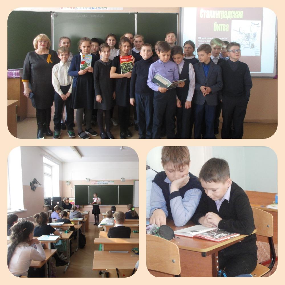 200 минут чтения: Сталинграду посвящается