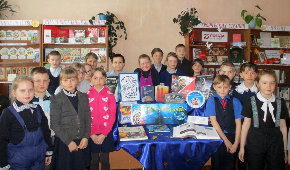 Акция «Читаем детям о Гагарине»