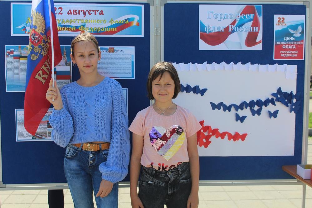 Гордо реет флаг России