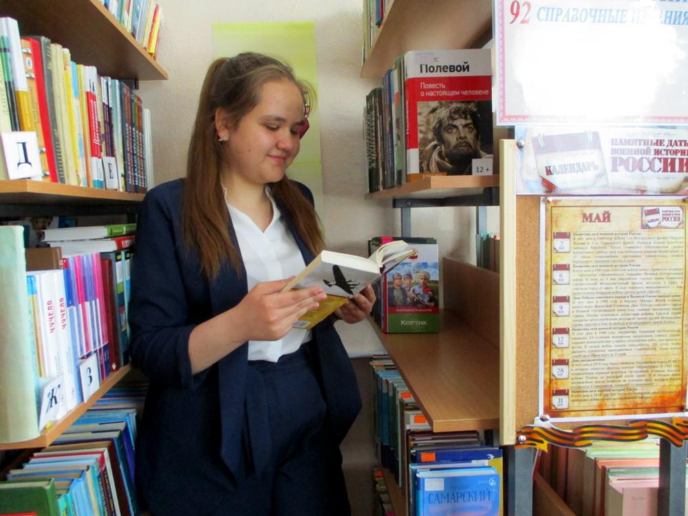 Есть храм у книг – библиотека