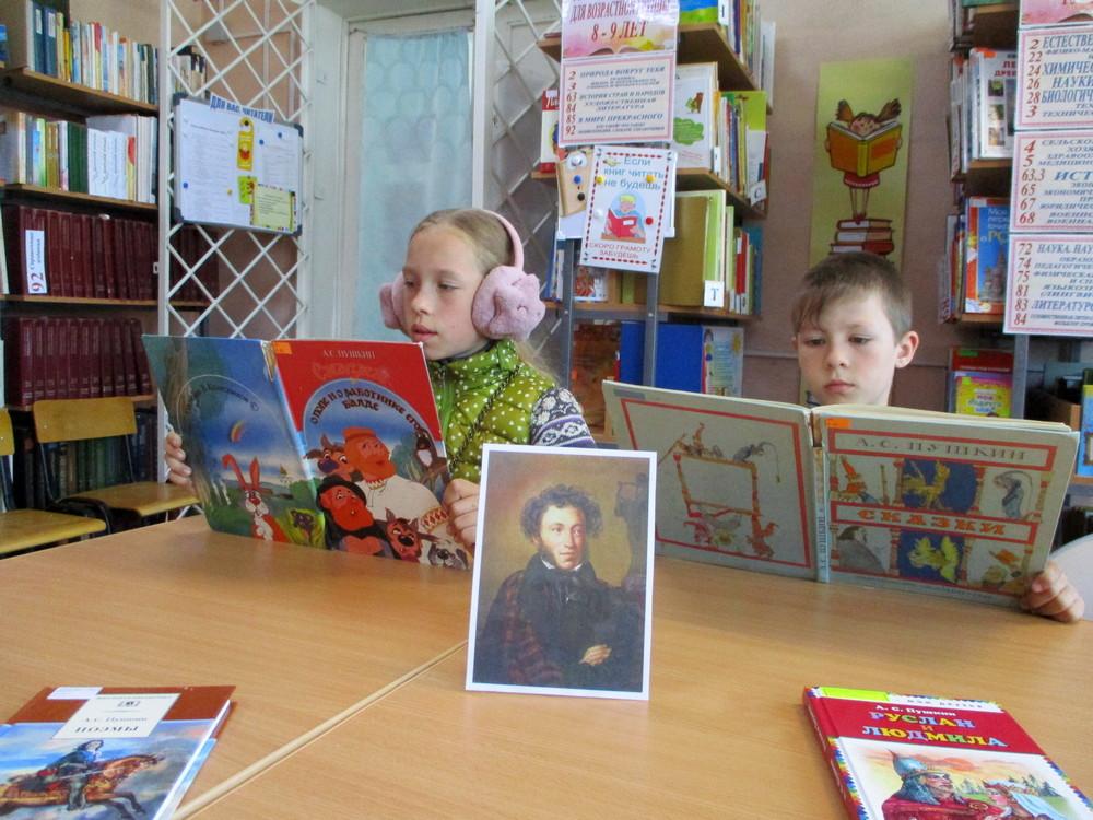 По страницам  Пушкинских сказок