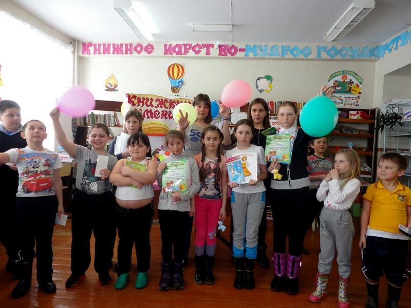 Неделя детской и юношеской книги в Восходовской библиотеке
