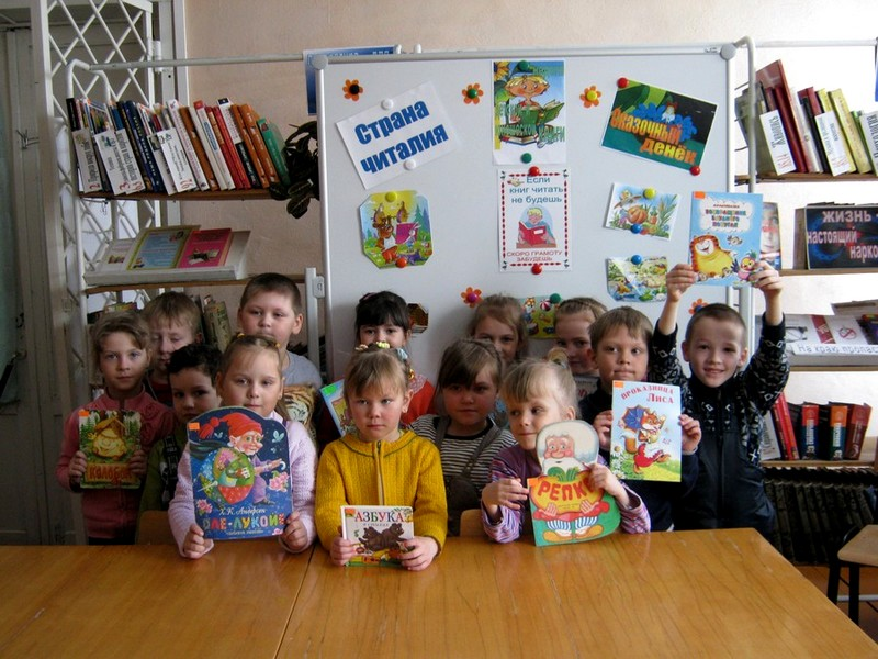 Детских книг чудесные страницы