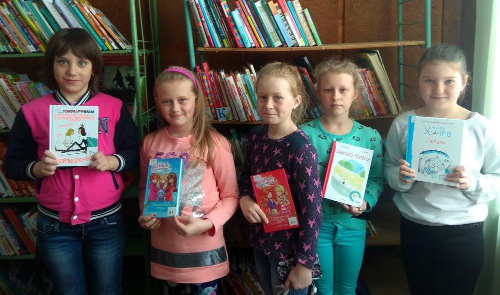 Праздник книги в сельской библиотеке