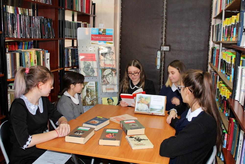 Дети читают детям Шолохова