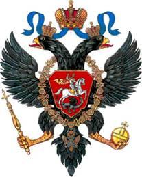 Исполняется 400 лет царскому дому Романовых